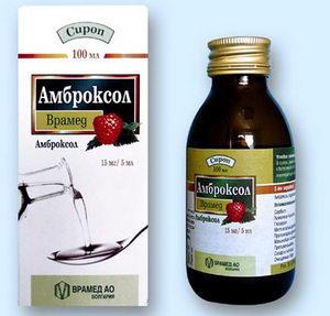 Амброксол - Болгария