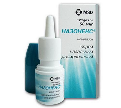 Назонекс - назальный спрей от насморка