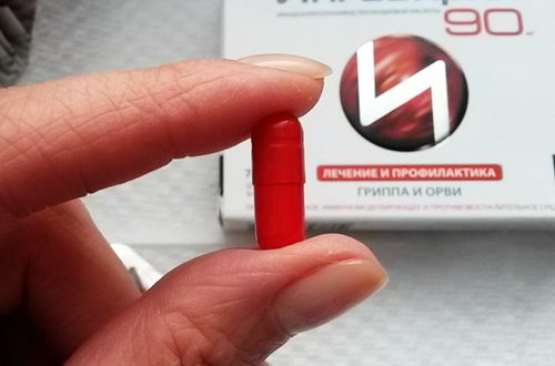 Ингавирин в капсулах