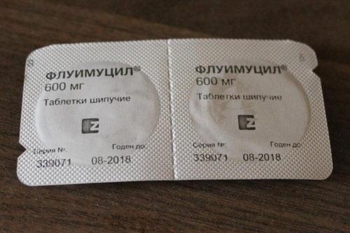 Шипучие таблетки Флуимуцил в упаковке